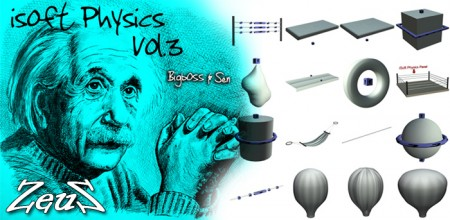 iSoft Physics Vol.3