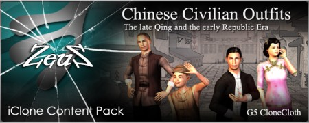 iClone Combo Pack - Chinese Civilian Outfits