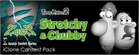 iClone Combo Pack - Toon Maker 2