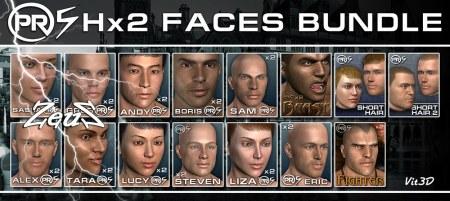 iClone Combo Pack - PR5Hx2 Faces Bundle