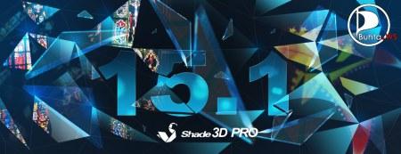 Shade3D 15.1 PRO (WIN32, WIN64)