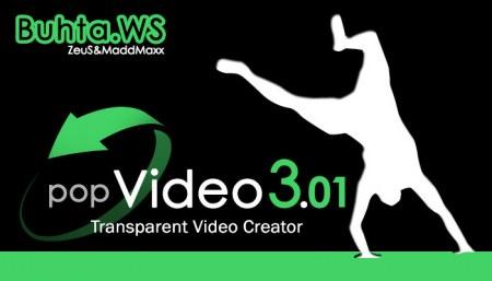 Reallusion popVideo 3 FULL