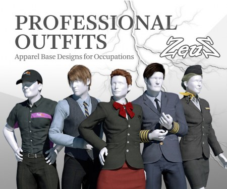 iClone Combo Pack - Professional Outfits (FOR VIPs ONLY)