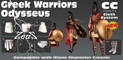 cc Cloths Greek Warriors Bundle