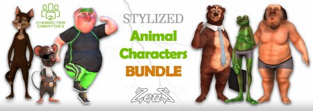Stylized Animal Characters Bundle (FOR VIPs ONLY)